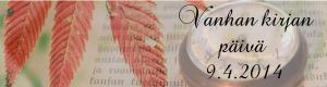 Kotimaisten kirjabloggareiden logo vanhojen kirjojen arvostuspäivälle.